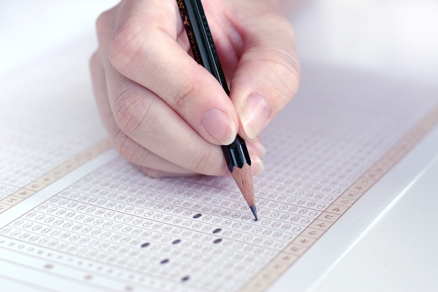 大学受験対策!高校生はもちろん小学生・中学生も共通テストを知ろう!